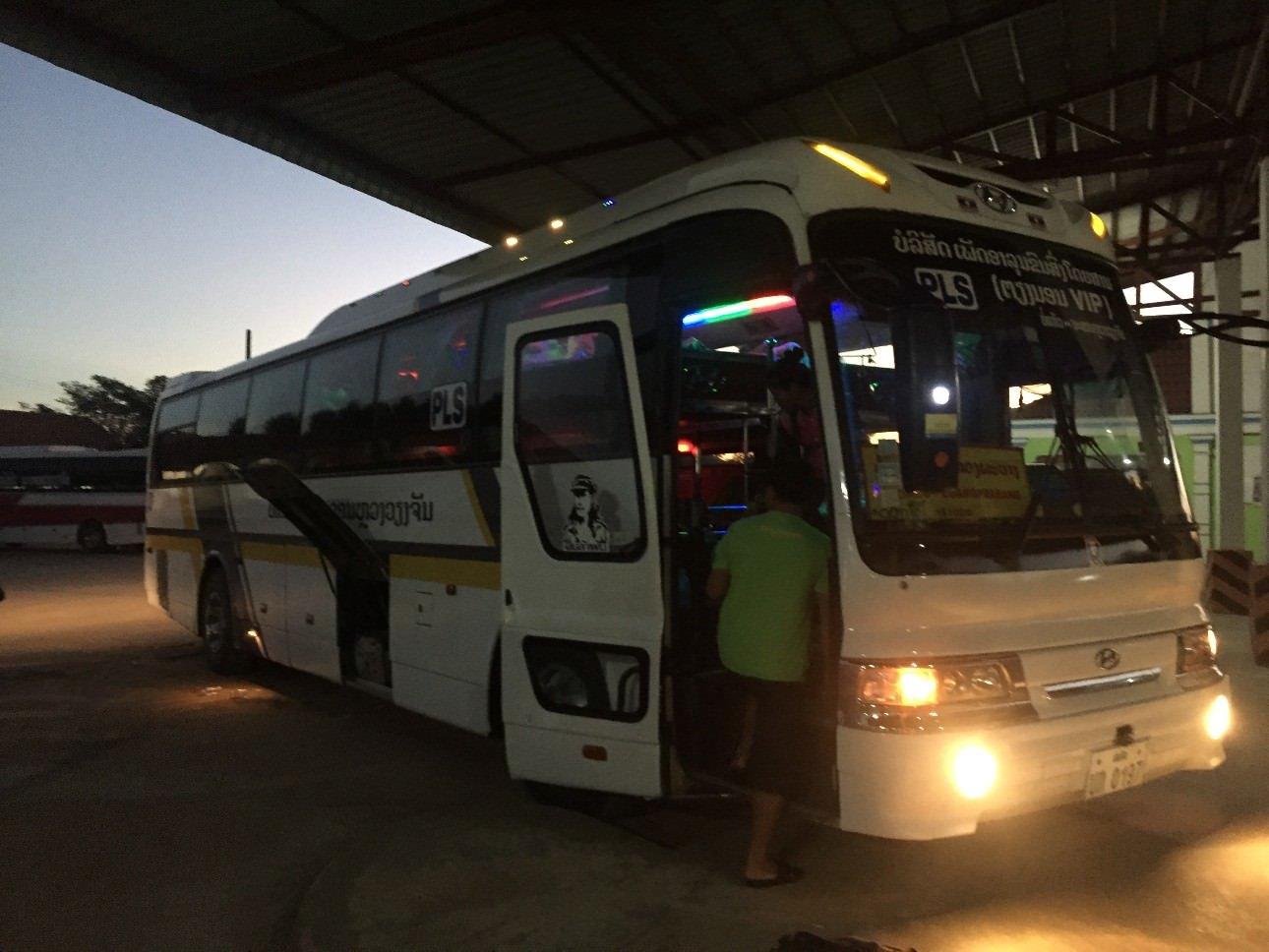Laos VIP Sleeper Bus