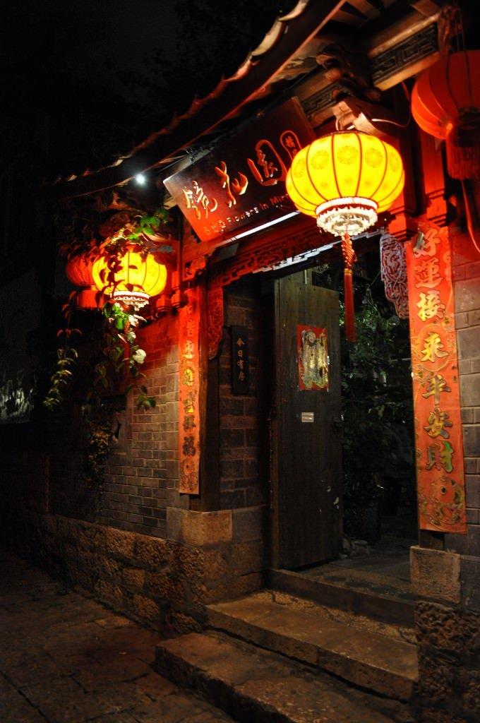 Lijiang at Night